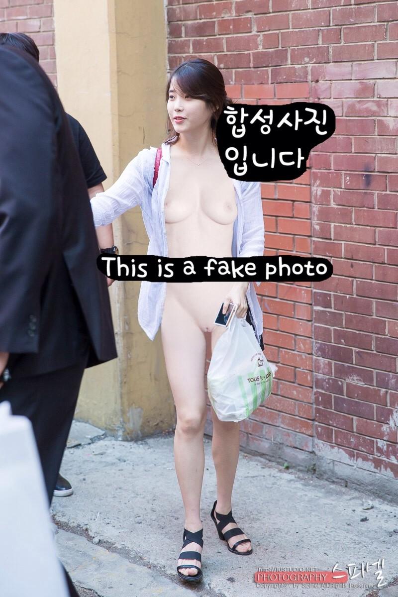 아이유 fake nude아이유 합성사진19  Tumbex